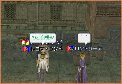 2008-05-04_22-16-56-001.jpg