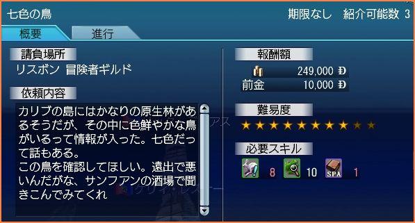 2008-05-07_00-02-44-001.jpg