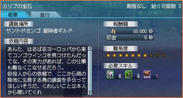 2008-05-07_00-02-44-006.jpg