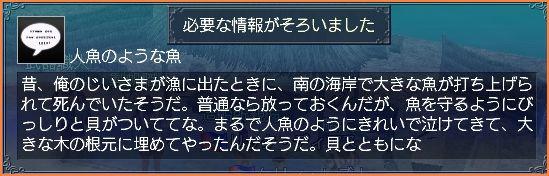 2008-05-07_00-02-44-010.jpg