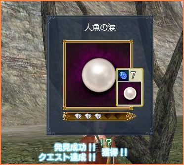 2008-05-07_00-02-44-011.jpg