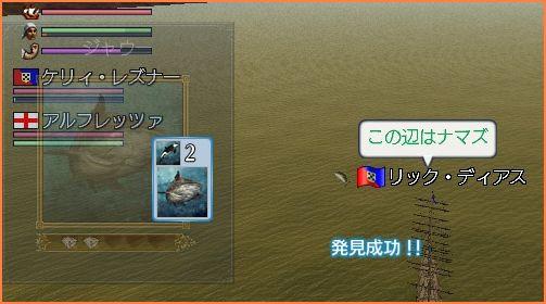 2008-05-10_19-05-01-005.jpg