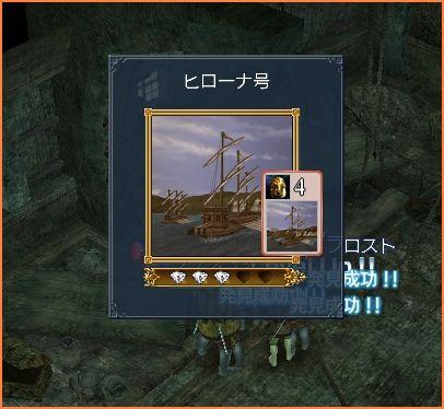 2008-05-13_20-51-26-002.jpg