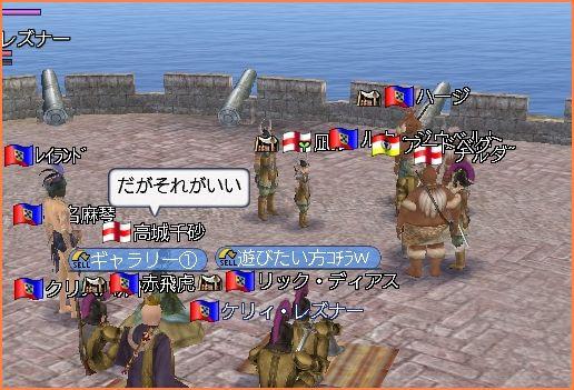 2008-05-20_23-08-24-009.jpg