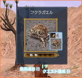2008-05-27_00-28-27-010.jpg