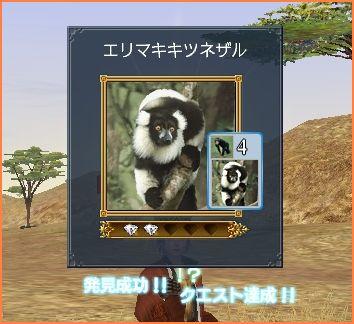 2008-05-27_00-28-27-012.jpg