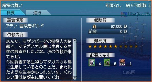 2008-05-27_00-28-27-013.jpg