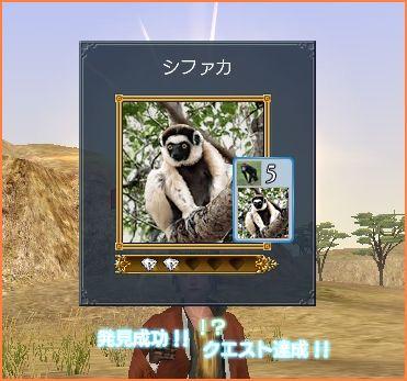 2008-05-27_00-28-27-014.jpg