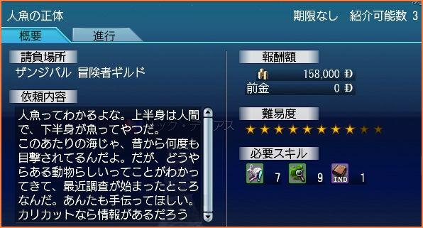 2008-05-28_21-33-25-001.jpg