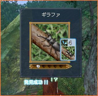 2008-05-28_21-33-25-017.jpg