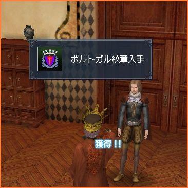 2008-05-30_23-09-07-002.jpg