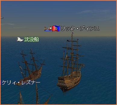 2008-05-30_23-09-07-006.jpg
