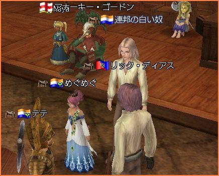 2008-06-01_21-47-05-006.jpg
