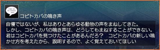 2008-06-04_01-35-10-002.jpg