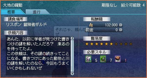 2008-06-10_09-05-47-001.jpg