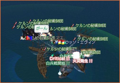 2008-06-14_21-48-00-004.jpg