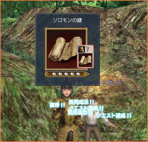 2008-06-14_21-48-00-011.jpg