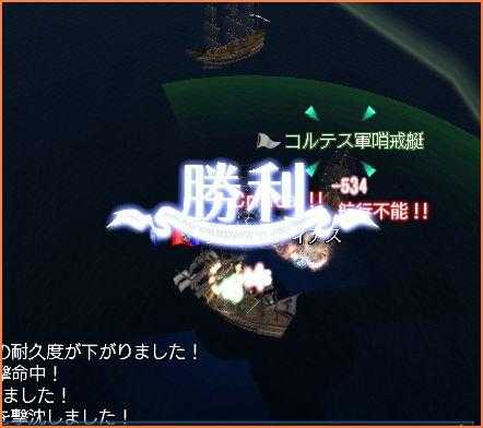 2008-06-15_21-30-14-002.jpg