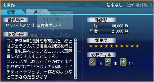 2008-06-15_21-30-14-003.jpg