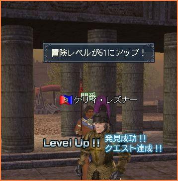 2008-06-15_21-30-14-006.jpg
