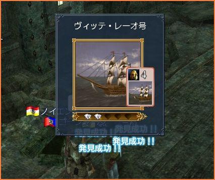 2008-06-16_22-23-40-003.jpg