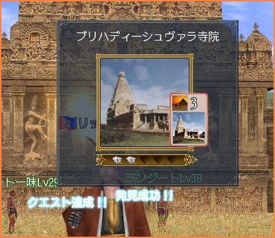 2008-06-18_01-07-52-002.jpg