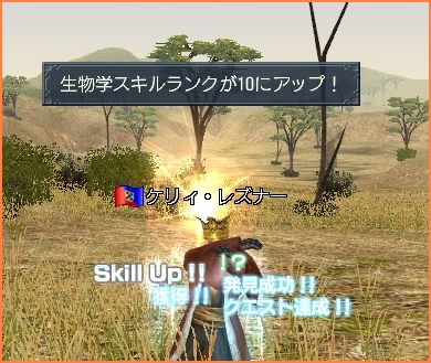 2008-06-18_01-07-52-007.jpg