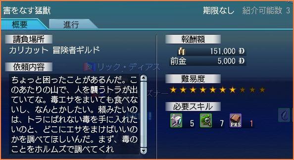 2008-06-20_00-20-15-001.jpg