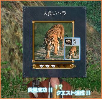 2008-06-20_00-20-15-003.jpg