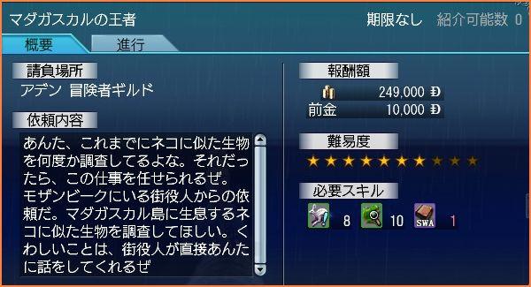 2008-06-20_00-20-15-008.jpg