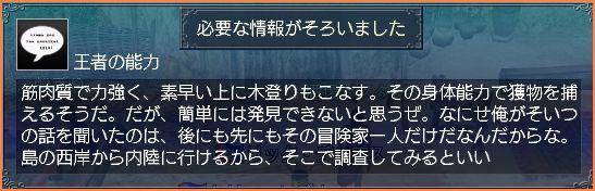 2008-06-20_00-20-15-009.jpg