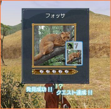2008-06-20_00-20-15-010.jpg
