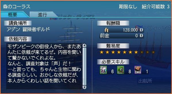 2008-06-20_00-20-15-011.jpg