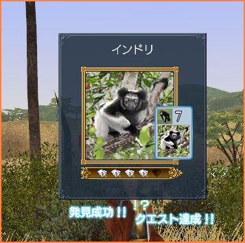 2008-06-20_00-20-15-013.jpg