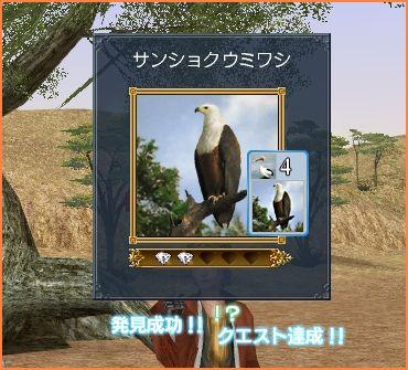 2008-06-20_00-20-15-015.jpg