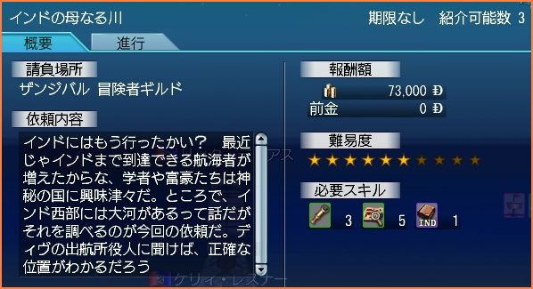 2008-06-22_16-21-09-001.jpg