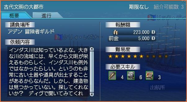 2008-06-22_16-21-09-003.jpg