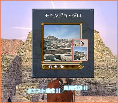 2008-06-22_16-21-09-004.jpg