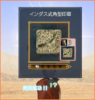 2008-06-22_16-21-09-005.jpg