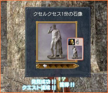 2008-06-24_00-44-30-001.jpg