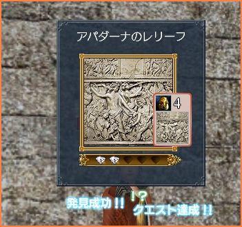 2008-06-24_00-44-30-005.jpg