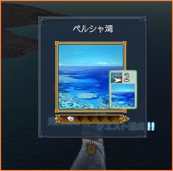 2008-06-24_00-44-30-007.jpg