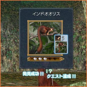 2008-06-24_00-44-30-009.jpg