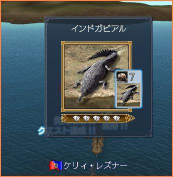 2008-06-27_21-51-39-002.jpg