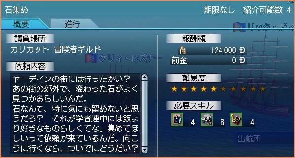 2008-06-27_21-51-39-003.jpg