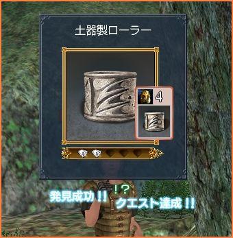 2008-06-27_21-51-39-004.jpg