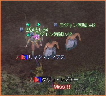 2008-06-28_17-40-43-001.jpg
