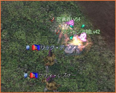 2008-06-28_17-40-43-002.jpg