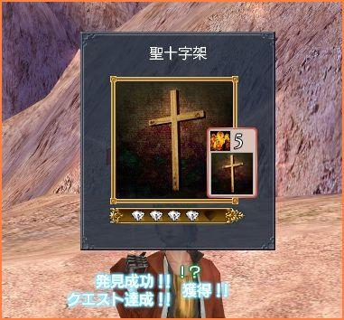 2008-07-03_00-30-14-006.jpg