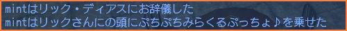 2008-07-05_16-24-42-007.jpg